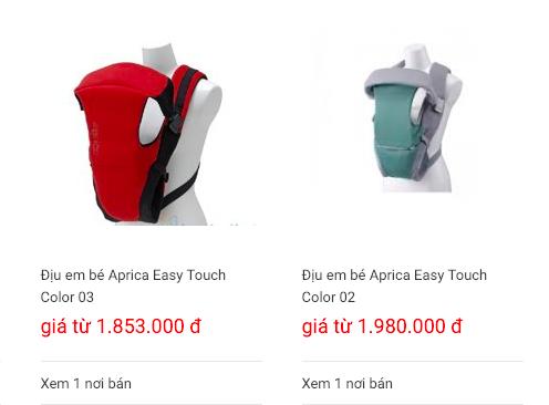 Địu Aprica Easy Touch cho bé thanh lý 2