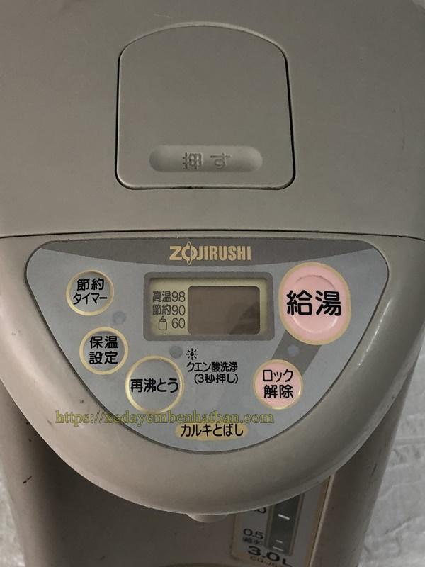 Bình đun sôi nội địa Nhật Bản Zojirushi 3l d 3