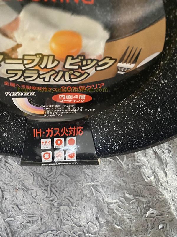 Chảo chống dính IH Nhật Bản 4